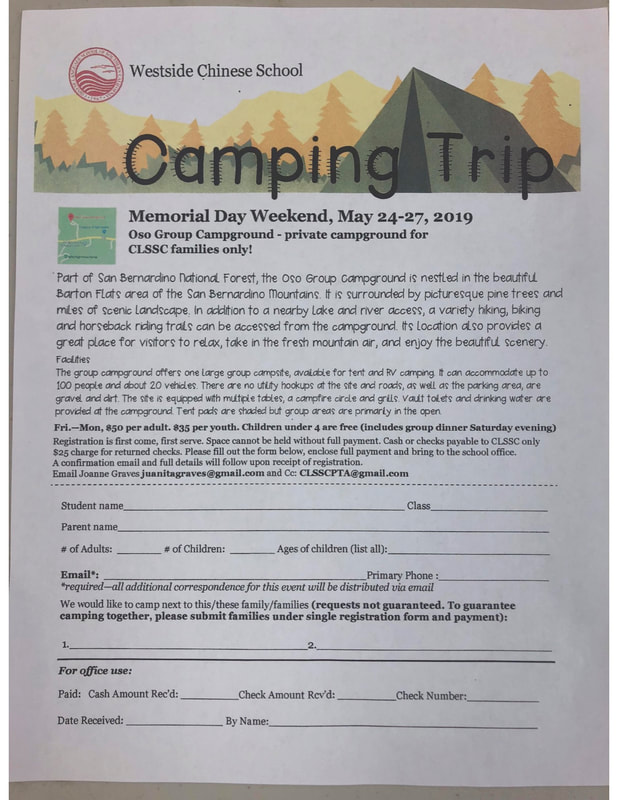 Memorial Day Camping Trip - Westside Chinese School